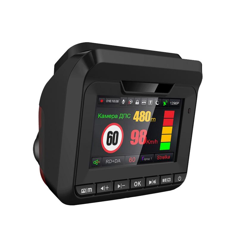 Wholesale car radar detector russian factory-2