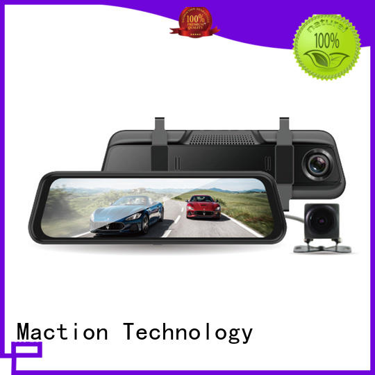Maction private rear view mirror camera company for home